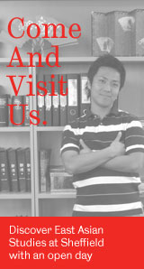 Come and visit us: discover east Asian studies at Sheffield with an open day