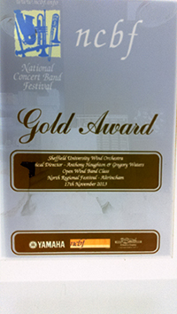 SUWO Gold Award image