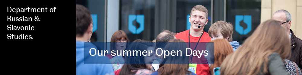 Visit us on an open day