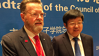 Vice-Chancellor in China