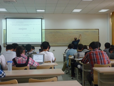 Physics lecture in progress