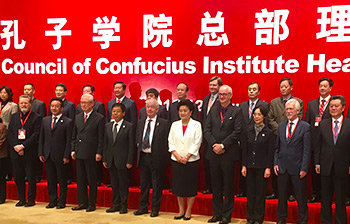 Professor Sir Keith Burnett with members of the Council of the Confucius Institute and the Vice-Prem