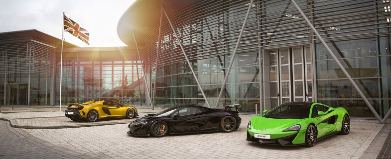 McLaren cars outside Factory 2050