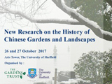 New research on the History of Chinese Gardens and Landscapes