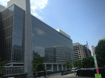Image of the World Bank