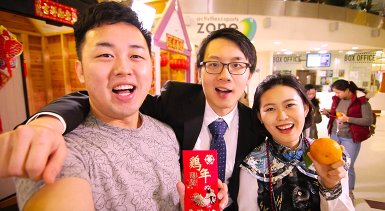Lunar New Year: Sheffield students celebrate