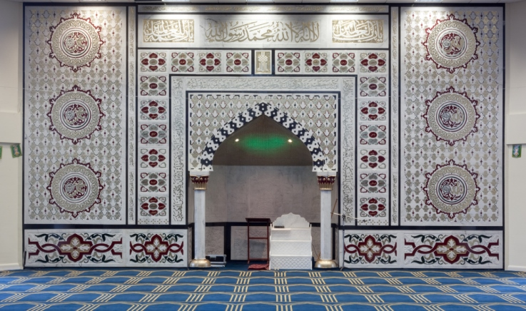 Prayer space and arch at Medina Mosque
