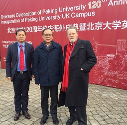 VC with President of Peking U