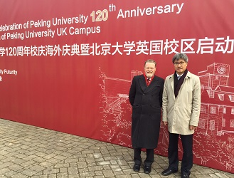 VC with the VP of Nanjing University