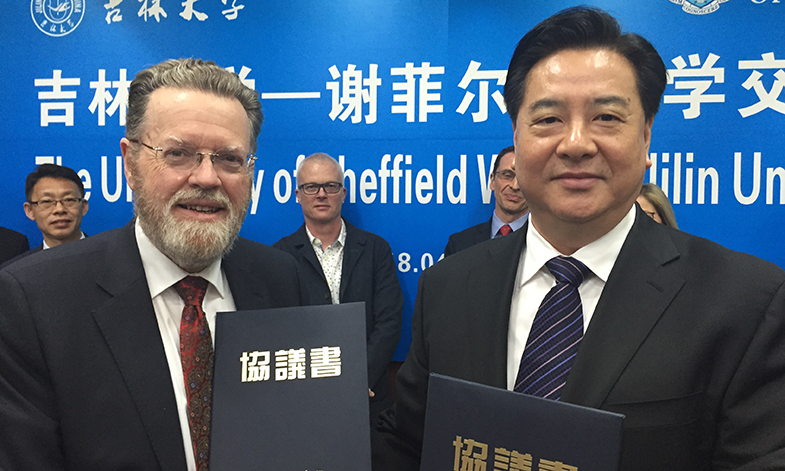 Professor Sir Kieth Burnett and President Professor Li Yuanyuan