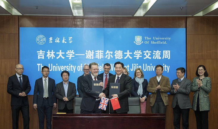 MOU signing with Jilin University, China