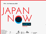 A flyer for the Japan Now North festival
