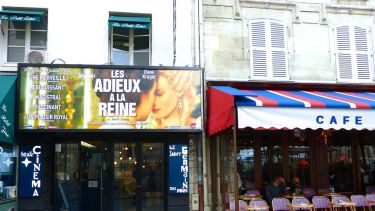 The outside of a French cinema