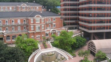 University of Hong Kong campus