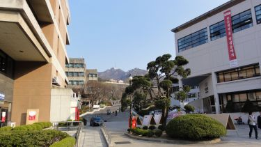 Seoul National University campus