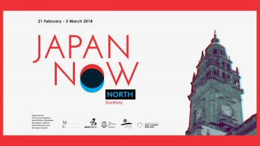 The Japan Now North 2018 poster.
