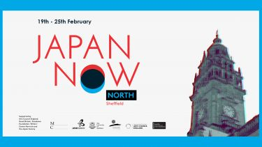 The Japan Now north 2019 poster