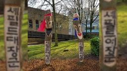 Traditional Korean totem poles on campus